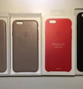 Apple leather case 6S/6S Plus