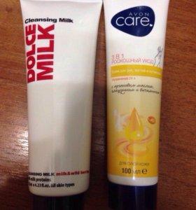 Крем для рук / молочко для снятия макияжа