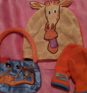 Шапочка, варежки, сумочка