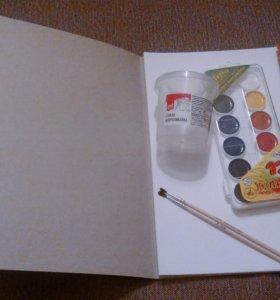 Канцелярский набор для рисования