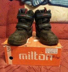 Ботинки для школьника