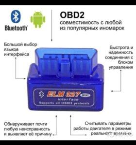 Диагностика авто OBD2 ELM 327-v2.1