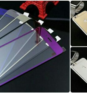 Iphone 6,6S 7,7S защитные цветные стекла