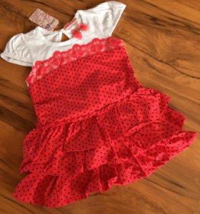 Новое платье бонито