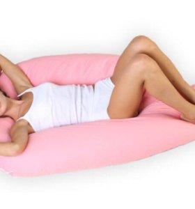 Подушка для беременных новая, в сумочке
