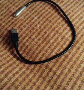 Фонарик от USB
