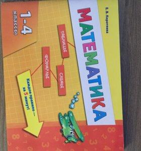 Книги детские,развивающие