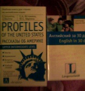 Книги для колледжа,вуза