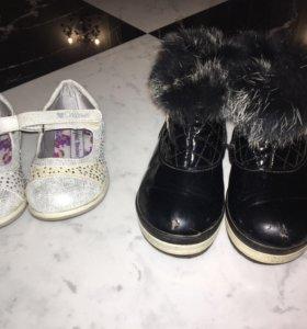 Обувь для девочки 22 размер