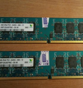 Оперативная память DDR2 2Гб 1шт