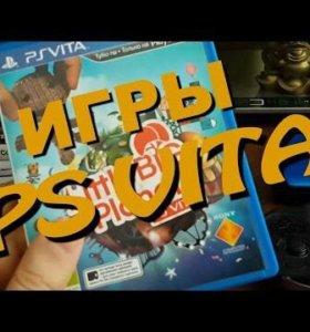 Игры для PSVITA