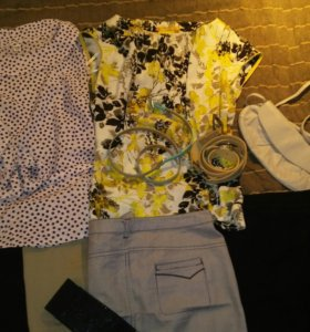 Одежда пакетом (юбки, блузки, ремни)