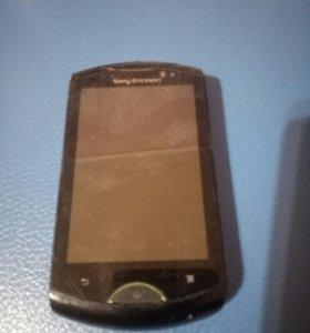 Sony W-19i