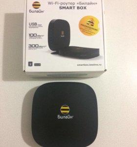 """Wi-Fi роутер """"Билайн"""" SMART BOX"""