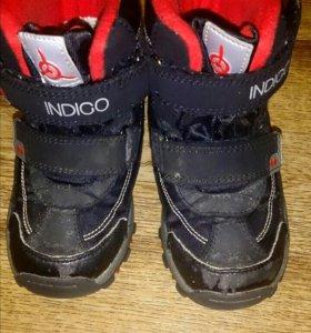 Ботинки Indigo по стельке 17 см