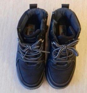 Детские осенние ботинки на мальчика