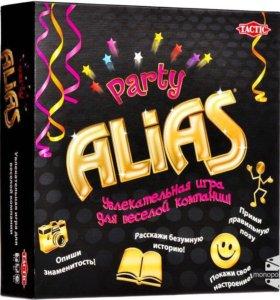 Алиас игра