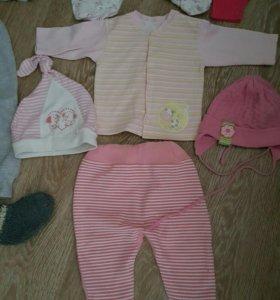 Вещи ребенку для девочку 0-6 месяцев