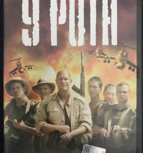 DVD бу