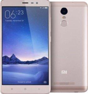 Смартфон Xiaomi Note 3 2/16Gb Gold (НОВЫЙ)