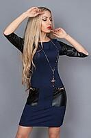 Новое платье Chanel 42-44 синее