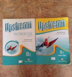 Учебник и раб тетрадь по англ языку Upstream