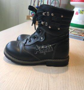 Kapika ботинки демисезонные