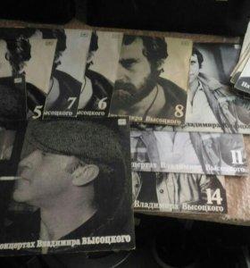 Виниловые пластинки Высоцкого