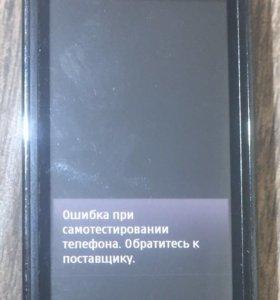 Nokia 5530
