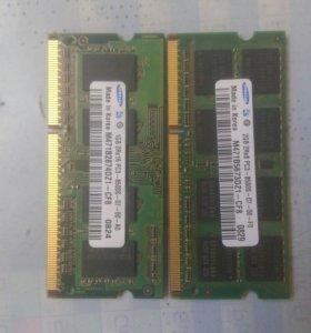 DDR3 3G