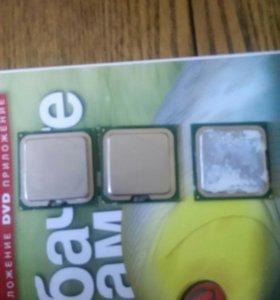 процесоры интел сокет 775
