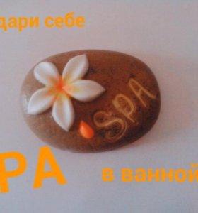 Мыло-кофейный скраб для тела ручной работы ,,SPA,,