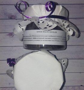 Крем-мыло БЕЛЬДИ для бани, умывашки для лица