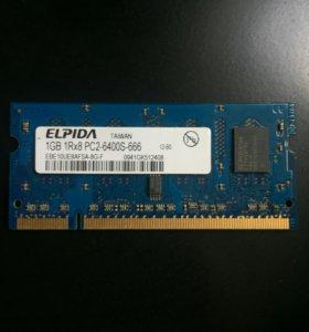 Оперативки для ноутбука. 3 GB.