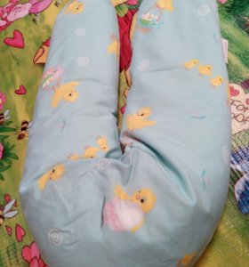 Подушка для беременных и кормящих