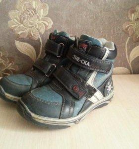 Демисезонные ботинки Сказка для мальчика