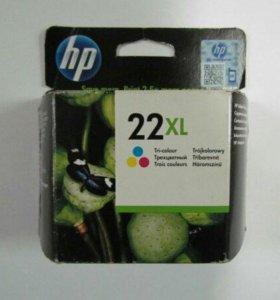 Картриджи оригинальные HP 22XL color