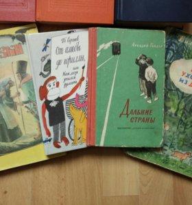 Книги для детей, сказки