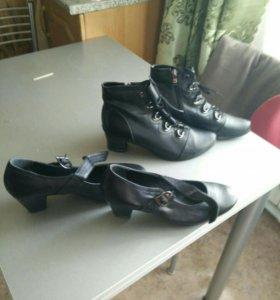 Туфли, натур.кожа размер38