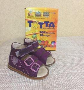 Ортопедические сандали TooTa 17р