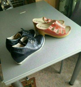 Обувь 38разм