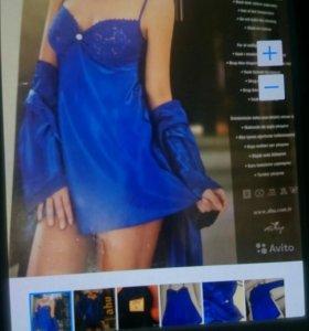 Новый комплект ночнушки ( ahu lingerie)