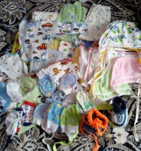 Пакет вещей на малыша