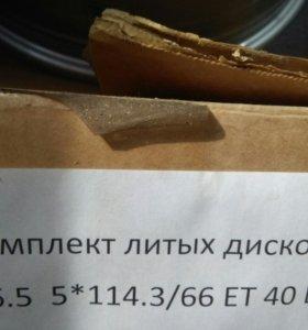 Литые диски r17. Новые.