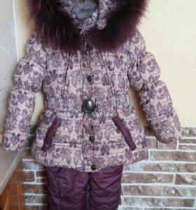 Зимний комплект BILEMI