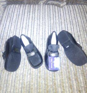 Детские туфельки 24 и 26 размеры
