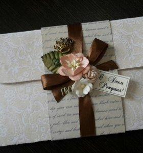 Подарочный конверт. Ручная работа