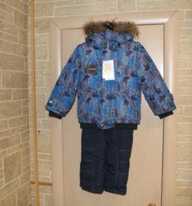 Новый зимний костюм тм Ариста р-р 98