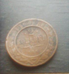 Монеты и часы