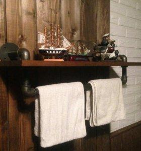 Полка с держателем для полотенец